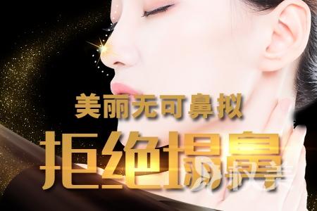 鼻子整形的后遗症 郑州曼蒂整形美容医院假体隆鼻后鼻型自然