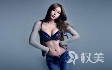 北京协和医院整形科怎么样 做乳房再造多少钱 什么时候做