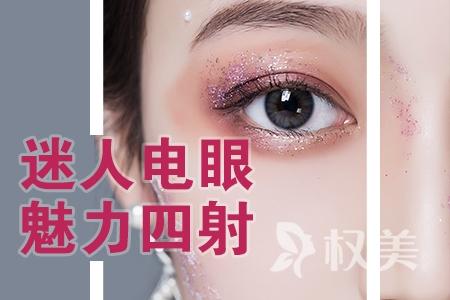 【微創靈動大眼術】全切雙眼皮/納米無痕雙眼 最亮眼的星星