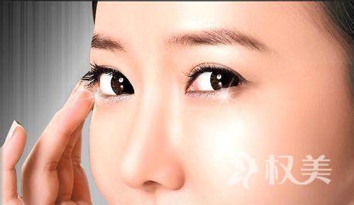 怎樣消眼袋 江蘇省鹽城吸脂祛眼袋整形需要多少錢