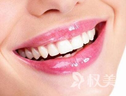 西安百思美口腔整形医院种植牙价位 术后护理