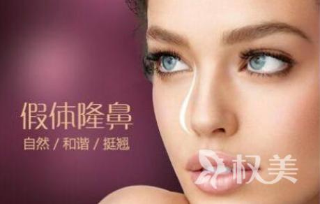 上海艺星医疗美容医院【国产硅胶隆鼻】鼻部整形/鼻子矫正 精致美鼻 五官更出彩