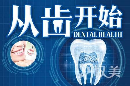 威海孙漫整形医院【牙齿冷光美白】黄牙/色素牙 周年庆大放
