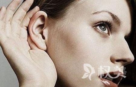 副耳切除有风险吗 成都副耳切除多少钱