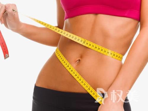 肚子上的肥肉怎么减 揭阳普宁安琪整形医院吸脂减肥多少钱