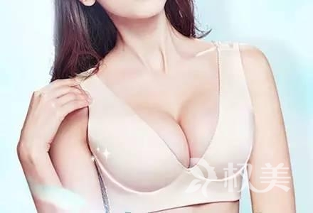 做隆胸術大連哪家整形醫院技術好 假體豐胸得多少錢