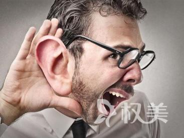 成都星尚美整形医院招风耳矫正术有哪些优势  存在哪些副作用