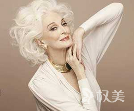 老年斑可以去除吗 兰州韩美整形医院去老年斑哪种方法好