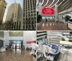 南京大学医学院附属口腔医院