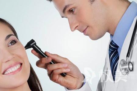 副耳切除术会不会留疤 辽宁人民医院整形科医生这样说