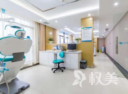 孝感口腔医院