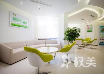 宜昌西陵区绿萝口腔诊所