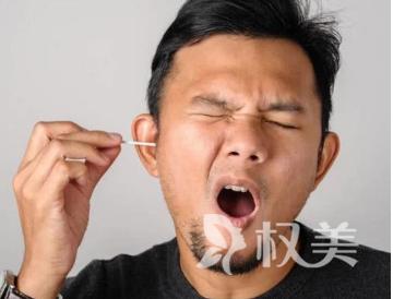 佳木斯美白整形医院招风耳矫正术优点有哪些  有没有副作用呢