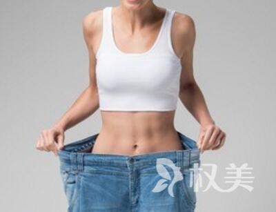 怎么才能减掉小肚子 丽水美莱整形医院腹部吸脂多久见效
