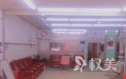 深圳永春口腔诊所