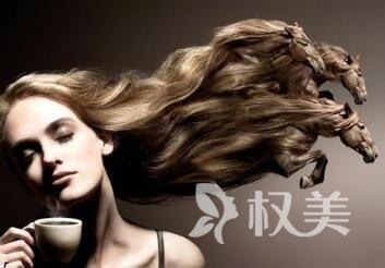 长沙雍禾植发医院植发手术的优势  头发种植有没有副作用