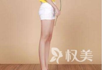 减肥瘦大腿哪种方法好 济南韩美整形医院大腿吸脂价格是多少