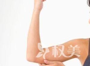 怀化韩美整形医院抽脂整形价格 手臂吸脂后需要注意些什么