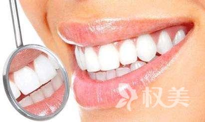 牙齿不够亮白怎么办 西安爱尚美口腔整形医院牙齿美白怎么样