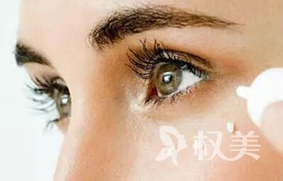 淄博德美眼部整形医院吸脂去眼袋的费用 手术安全吗