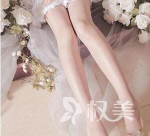 西宁创美整形美容医院女性腿部吸脂减肥价格表