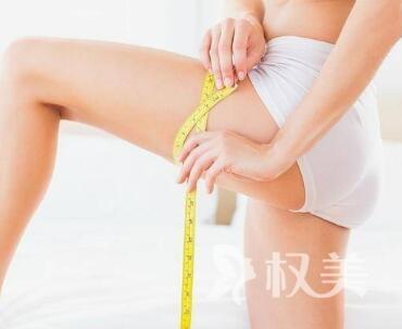 腿部吸脂过程  武汉美来整形医院腿部吸脂的优势有哪些