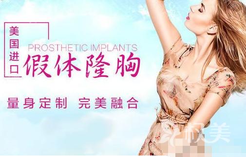 【假体隆胸】硅胶隆胸/丰胸口材料品牌 手感真实 柔软弹性