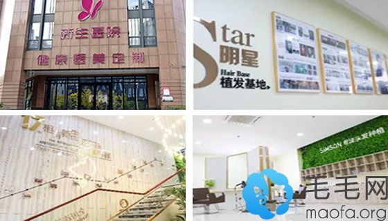 郑州新生植发医疗整形美容医院