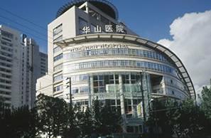 上海华山医院皮肤毛发移植科