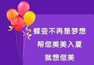 北京韩啸医疗美容整形医院 3月份整形活动价格表