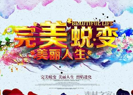 北京丽都医疗整形美容医院 3月份整形活动价格表