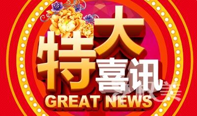 杭州维多利亚医疗美容医院 4月份整形价格表