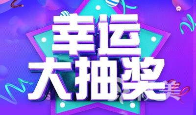 广州军美整形医院 5月份整形活动价格表