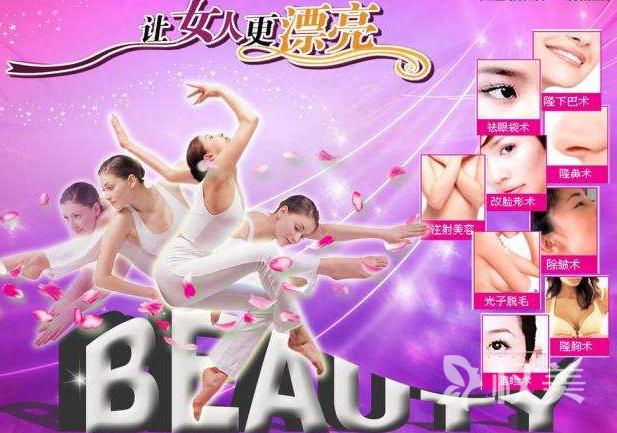 广州壹加壹整形美容医院 7月份青春盛典整形活动价格表