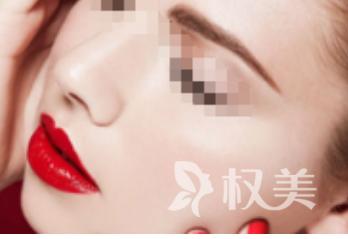 光子嫩肤祛斑的效果怎么样  武汉臻魅整形医院光子嫩肤术后如何护理